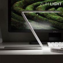 Mini lampada a LED pieghevole con USB Zlim Light