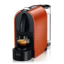 Caffettiera con Capsule De'Longhi EN 110.O U Nespresso 19 bar 0,7 L 1260W Arancio