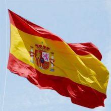 Bandiera Spagnola (90 x 150 cm)
