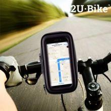 Custodia per Biciclette con Supporto per Cellulare U2·Bike